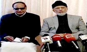 ARY: PML-Q's Pervez, Shujaat meet Tahir-ul-Qadri to discuss revolution