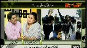 ARY News: Mubasher Lucman in Kharra Sach (Dhandli Kesay Hoti Hay)