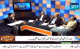 Dawn News: Faisla Awam Ka(Mulk Be yaar o Madadgaar or Hukmaran Chutiyun Par)