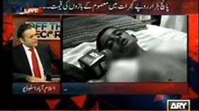 ARY News: Kashif Abbasi in Off the Record (Gullu Batt mind set)