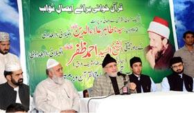 Services of Sayyid Ahmad Zafar Gillani to be remembered for long time: Dr Tahir-ul-Qadri