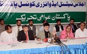 The UN's inaction & passivity on Palestinian issue is shameful: Dr Tahir-ul-Qadri