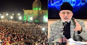Fighting for rights of the poor is worship, not politics: Dr Tahir-ul-Qadri addresses International Spiritual Gathering