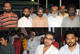 حیدرآباد: پاکستان عوامی تحریک یوتھ ونگ کے زیراہتمام افطار ڈنر