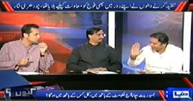 Talat Hussain (Anchor), Javed Chaudhry (Anchor) and Kashif Abbasi (Anchor) in Kyun on Dunya News