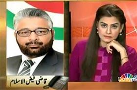 Qazi Faiz ul Islam with Saadia Afzaal in Islamabad Say on Jaag TV