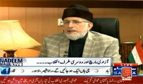 Dr Tahir ul Qadri's Interview with Nadeem Malik on Samaa TV (Peaceful, democratic revolution Kab aur Kesay?)
