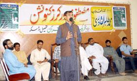 پاکستان عوامی تحریک ڈسکہ کے زیراہتمام مصطفوی ورکرز کنونشن کا انعقاد