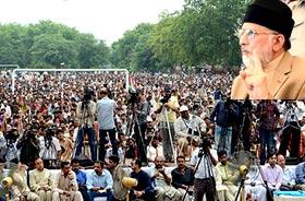 Dr Tahir-ul-Qadri announces August 10 as Martyrs' Day