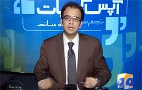Geo News: Apas Ki Baat (Imran Khan Or Tahir-ul-Qadri Agenda Is Same)