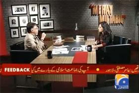 Geo News: Mere Mutabiq with Hassan Nisar