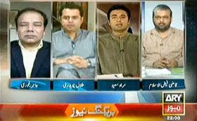 ARY News: Qazi Faiz-ul-Islam with Amir Ghori Program Agar (Kiya Mile Gi Azadi Kiya Aaye Ga Inqilab?)