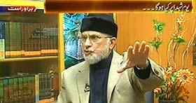Dr Tahir ul Qadri's interview with Dr Shahid Masood on News One (Yaum e Shuhda Per Kiya Hoga?)