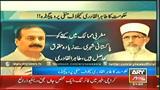 PMLN Propaganda about Dr Tahir-ul-Qadri Exposed by ARY News