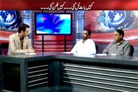 Umar Riaz Abbasi in Goya with Arsalan Khalid (KAHEEN BAAT TALL GAI.. KAHEEN THANN GAI)