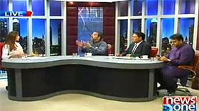 News One: Ab Kiya Hoga (Judicial System Question Mark?)
