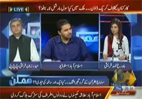 Qazi Shafiq-ur-Rehman in Mumkin with Asma Chouhdry - August 7, 2014
