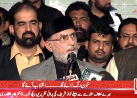 Police killed a worker, injured 7 in Bhakkar, says Qadri