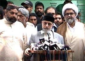 Dr. Qadri's PAT to observe Yaum-e-Shuhada today