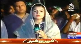 Aaj News: Aaj With Saadia Afzaal (Minhaj ul Quran Secretariat)