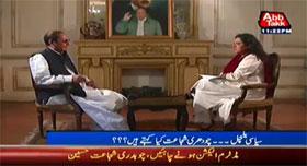 Abb Takk TV: Ch Shujaat Hussain in Programme D Chowk with Qatrina Hussain