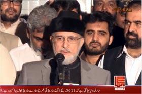 Dr Tahir ul Qadri's press conference - 12-08-2014