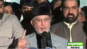 Express News: Tahir-ul-Qadri talking about his Inqilab March