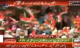Qazi Faiz ul Islam (PAT) Talks to ARY News