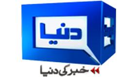 دنیا نیوز: شریف برادران مستعفی ہو جائیں، قومی حکومت کا قیام، طاہر القادری کا چارٹر آف ڈیمانڈ