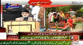Dr Tahir-ul-Qadri presents his charter of demands before marchers