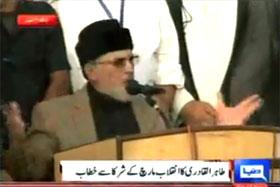 Dunya News: Only few hours left of Nawaz Govt - Tahir-ul-Qadri