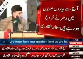 Dr Tahir-ul-Qadri addresses Inqilab March - 18th August 2014