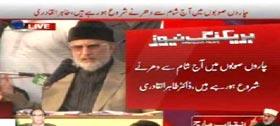 Dr Qadri announces countrywide sit-ins against govt