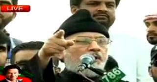 اگر مجھے شہید کیا گیا تو پارلیمنٹ ہاؤس شہدا کا قبرستان بن جائے گا: ڈاکٹر طاہرالقادری