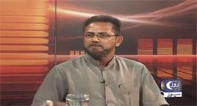 Roz TV: Ifrikhar Shah Bukhari in Khabar Roze Ki With Waheed Hussain