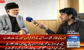 Punjab govt guilty of Model Town massacre: Qadri