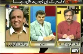 Ary News: Kharra Sach with Mubasher Luqman (Log Martay Rahien Jamhooriat Chalti Rahay)