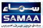 Qadri threatens to declare war if justice denied