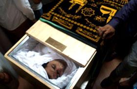 نائب صدر منہاج القرآن انٹرنیشنل سپین نوید احمد اندلسی کے والد محترم کی نماز جنازہ ادا کر دی گئی