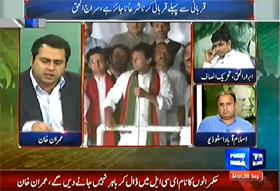Dunya News: Imran Khan ny Shareef Bradran ka Dhoka benaqab kar diya