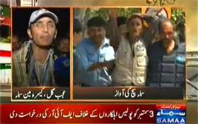 Samaa TV: FIR has not been registered of the Cameraman of Samaa News