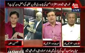 Abb Takk News: Tonight With Jasmeen (Khursheed Shah or Aitezaz Ihsan ki Ch Nisar per Tanqeed ki Asal Wajah Kiya He?)
