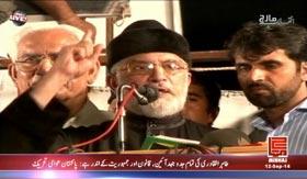 Dr Tahir-ul-Qadri's speech to Inqilab Marchers