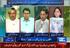 Dunya News: Qazi Faiz-ul-Islam on Special Transmission Azadi & Inqilab March