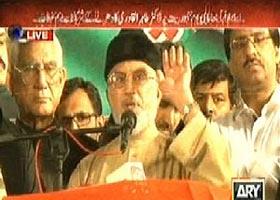 Dr Tahir-ul-Qadri Speech in PAT Inqilab March at Islamabad (International Day of Democracy) - 15th September 2014