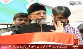 Dr Tahir-ul-Qadri addresses Inqilab Marchers at D-Chowk in Islamabad