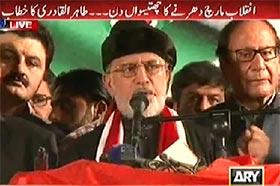 Dr Tahir-ul-Qadri addresses Inqilab Marchers at D-Chowk in Islamabad - 20th Sep 2014