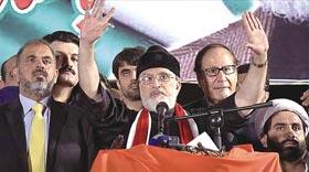 143 NAB cases against PM closed so far, says Qadri