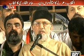 Dr Tahir-ul-Qadri addresses Inqilab Marchers at D-Chowk in Islamabad - 22nd Sep 2014