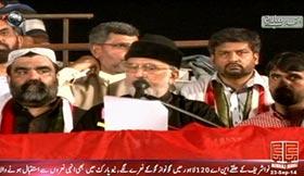 Dr Tahir-ul-Qadri addresses Inqilab Marchers at D-Chowk in Islamabad - 23rd Sep 2014